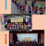 幼年消防クラブ防火パレード