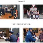 石巻市雄勝婦人防火クラブ 移動研修会及び 火災予防運動に伴う啓発活動