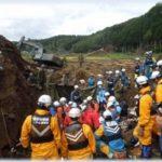 平成30年北海道胆振東部地震に伴う緊急消防援助隊