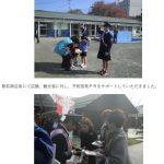 女川消防署予防PRサポーター