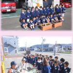 法山寺幼稚園の園児が石巻東消防署を訪問