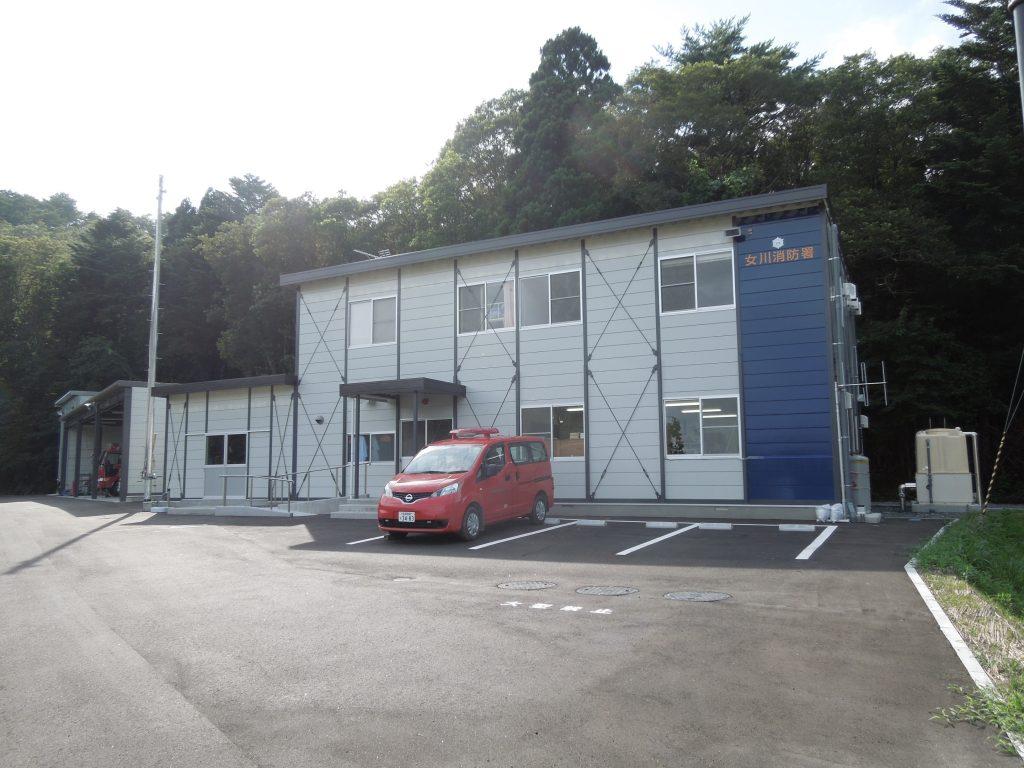 女川消防署