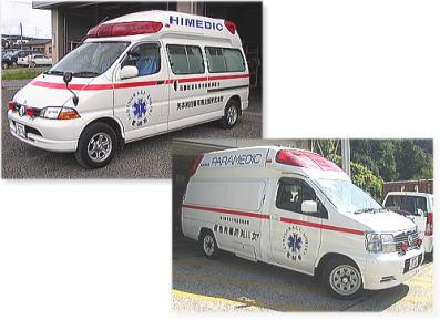 救急車(高規格)