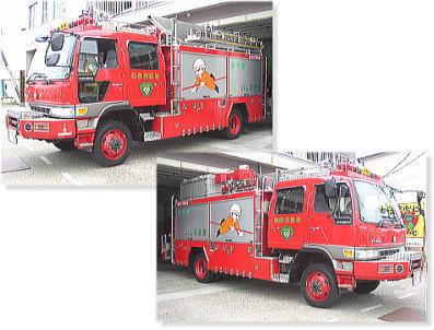 救助工作車(Ⅲ型)