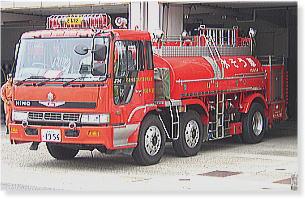大型水槽車