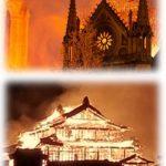 文化的建造物の防火対策